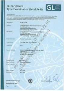 TPA Approval I B 1